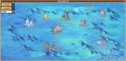 仙境幻想世界地图4